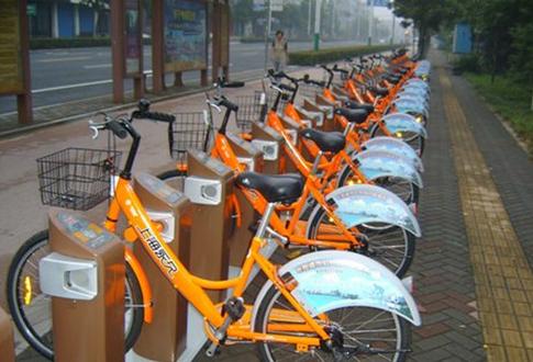 改进城市公共自行车系统