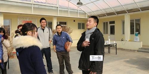 青励公益第一期训练营
