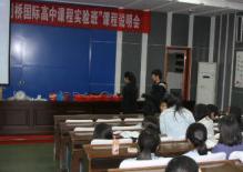 """宁波电台:报道""""给鱼找一个家""""活动"""