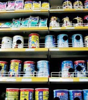 谁动了我们的奶粉-中国式乳业质量监管机制的调整
