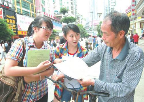 """柳州高中学生义演 倡导对""""中国式过马路""""说不"""