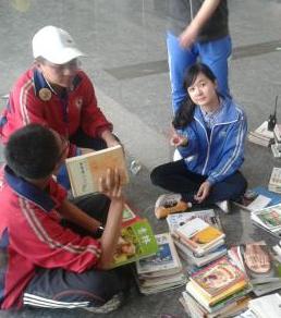 书香青城项目