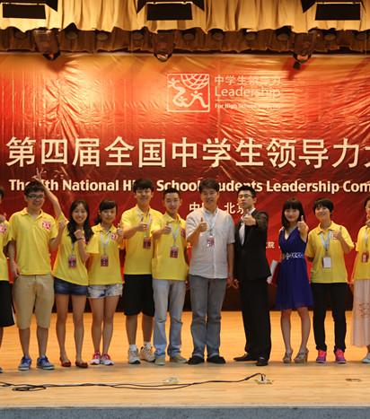 图 3: 部分大赛志愿者与老师合影