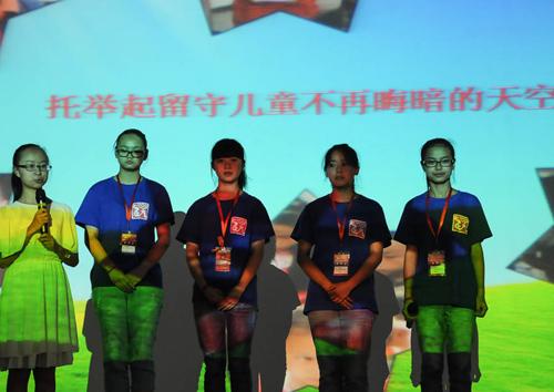 贵州省贵阳市民族中学-有多少