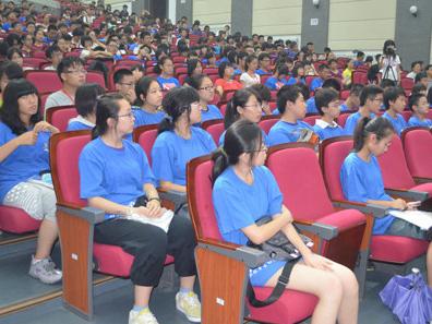 第四届全国中学生领导力大赛日程表