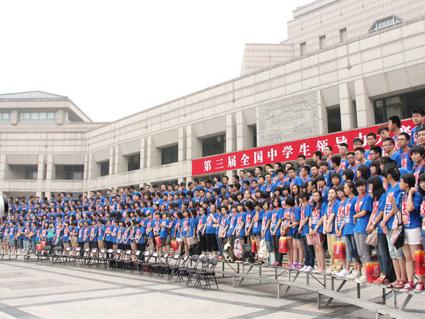 第四届全国中学生领导力大赛第一轮分组展示出场顺序