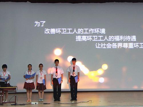 第四届全国中学生领导力大赛第一轮优秀项目 最终获奖表
