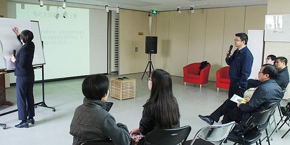 《草根慈善》交流会在北京举行