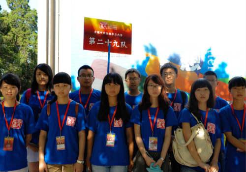 中学生领导力大赛