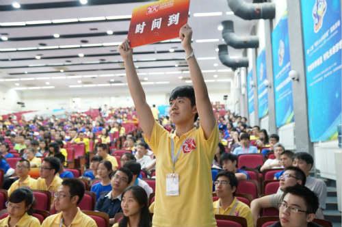 中学生领导力大赛比赛现场