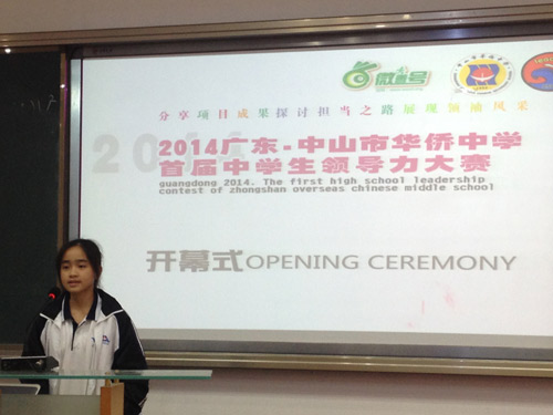 学生代表李颖珠发言0101