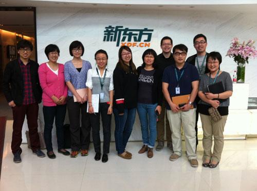 中学生领导力培养课题组走进新东方