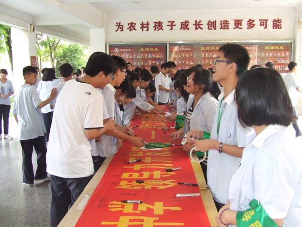义亭中学领导力开发课程现场