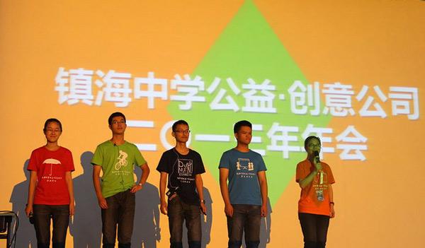 图左三位浙江省理科探花肖晓,最终选择北京大学光华管理学院就读