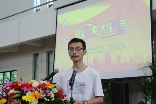 镇海中学2014届毕业典礼上肖晓作为毕业生代表 发言
