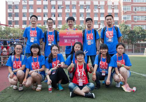 北京电视台《生活2014》:全国中学生领导力大赛开幕