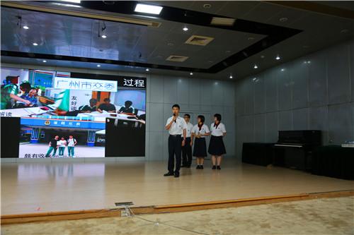 广州市高峰期打车难问题及其解决方案探究