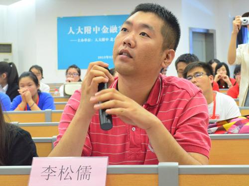 天津市民族中学李松儒大赛感想