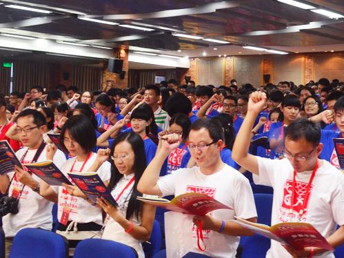 第五届大赛现场教师与同学一起宣誓。