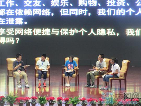 第六届全国中学生领导力大赛郑外学子载誉归来