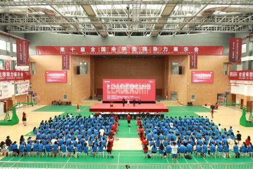 十年逐梦,展望未来:第十届全国中学生领导力展示会在青岛举行